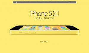 スクリーンショット 2013-09-11 6.43.41