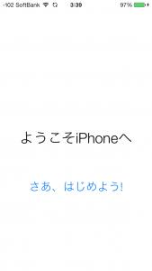 IMG_5205