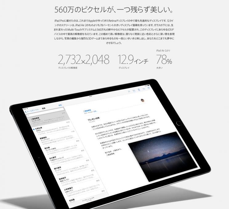 スクリーンショット 2015-09-15 1.55.23