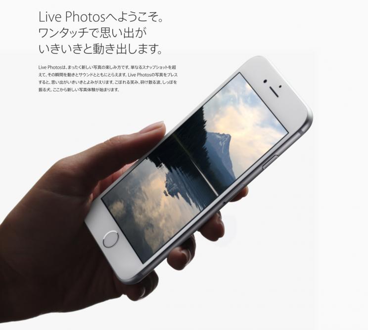 スクリーンショット 2015-09-15 1.57.39